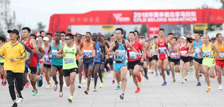 El Gobierno de China insta a los ayuntamientos a destinar recursos a las empresas deportivas