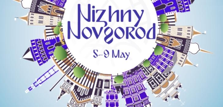 La Final 8 de la Basketball Champions League se jugará en Nizhny Novgorod