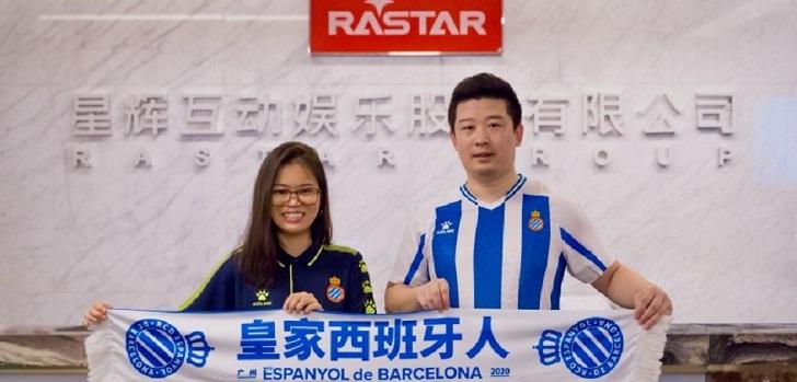 El RCD Espanyol abrirá en julio su segunda academia en China