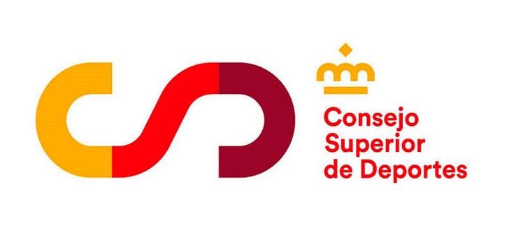 El CSD renueva su imagen de la mano de Interbrand