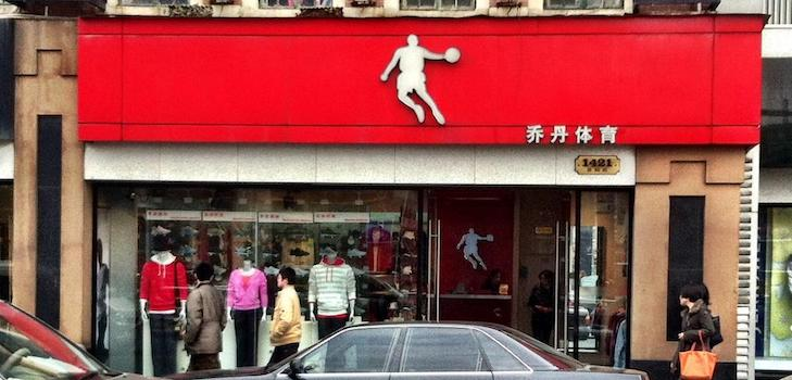 Michael Jordan logran un triunfo parcial para proteger su marca en China