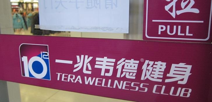 De LeFit a LuckyBird: radiografía del fitness en China, un gigante sin un rey nacional